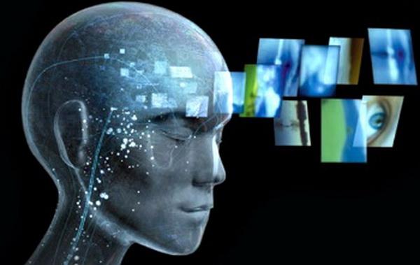 изменение сознание